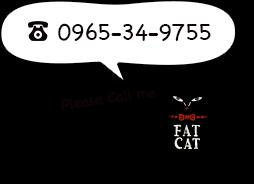 Veronique-ヴェロニカ-へのお電話は0965-34-9755まで