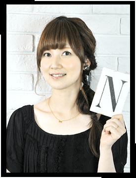 西田奈美子 Namiko Nishida